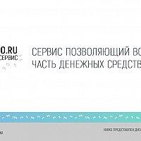 Retorno.ru