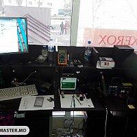 Reparatii GSM, Computer