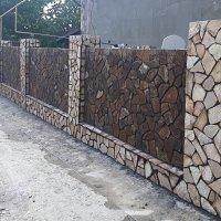 aplicarea și montarea pietrei naturale