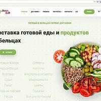 Сайт на WP с корзиной для Доставки готовой еды и продуктов в Бельцах