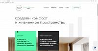 Создать сайт-визитку с административной панелью на WordPress